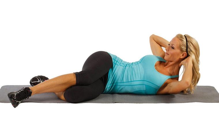 Упражнение «Боковые скручивания»